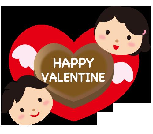 ハッピーバレンタインのイラスト
