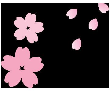 4月と桜のイラスト文字