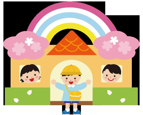入園した幼稚園児のイラスト