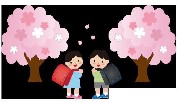 新一年生と桜の木のイラスト
