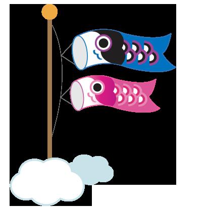雲と鯉のぼりのイラスト