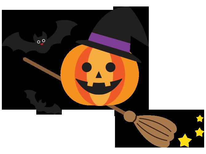 かぼちゃのおばけとホウキのイラスト