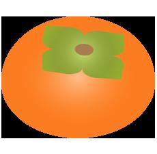 秋の味覚柿