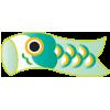 ミニ鯉のぼり緑