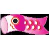 ミニ鯉のぼりピンク