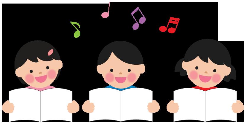 合唱曲を歌うこどもたちのイラスト