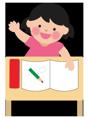 机で手を挙げる女の子のイラスト