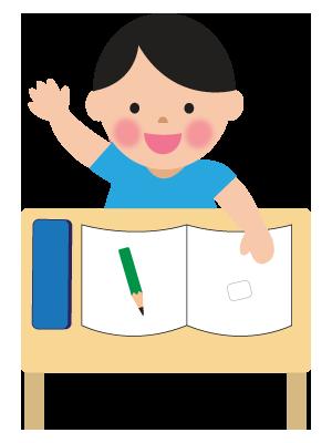 机で手を挙げる男の子のイラスト