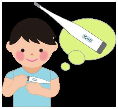 毎日体温を測る