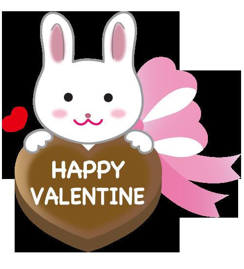 バレンタインうさぎ