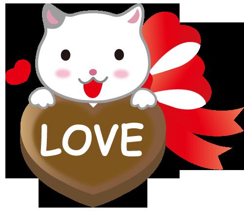 バレンタインネコ