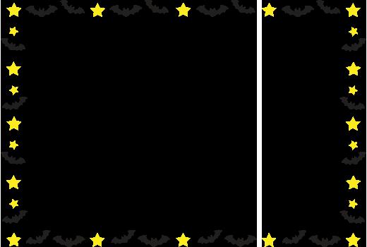 囲み枠秋コウリモと星
